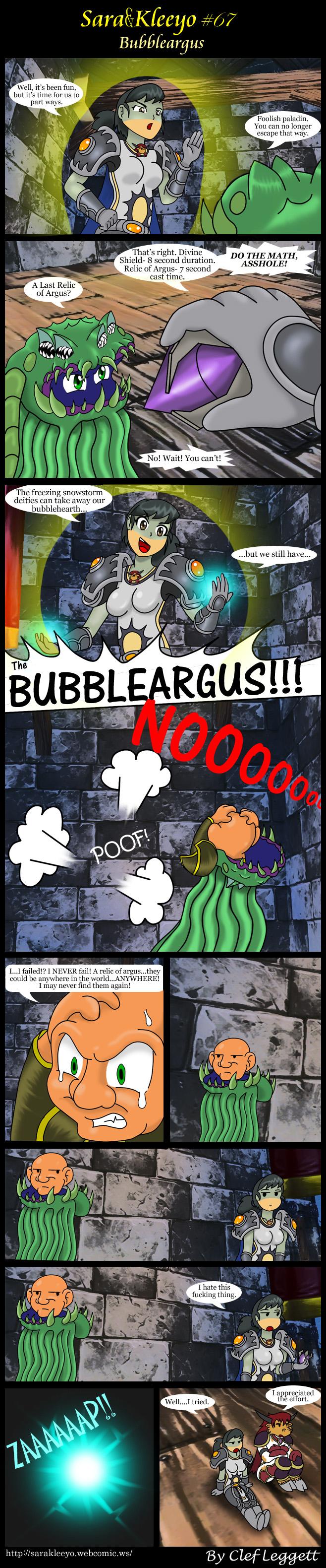 Bubbleargus